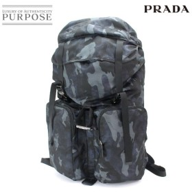プラダ PRADA カモフラージュ バックパック リュックサック ナイロン ブラック グレー ブルー V136 マウンテン