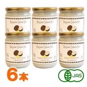 有機エクストラバージンココナッツオイル(425g) 6本セット ブラウンシュガーファースト