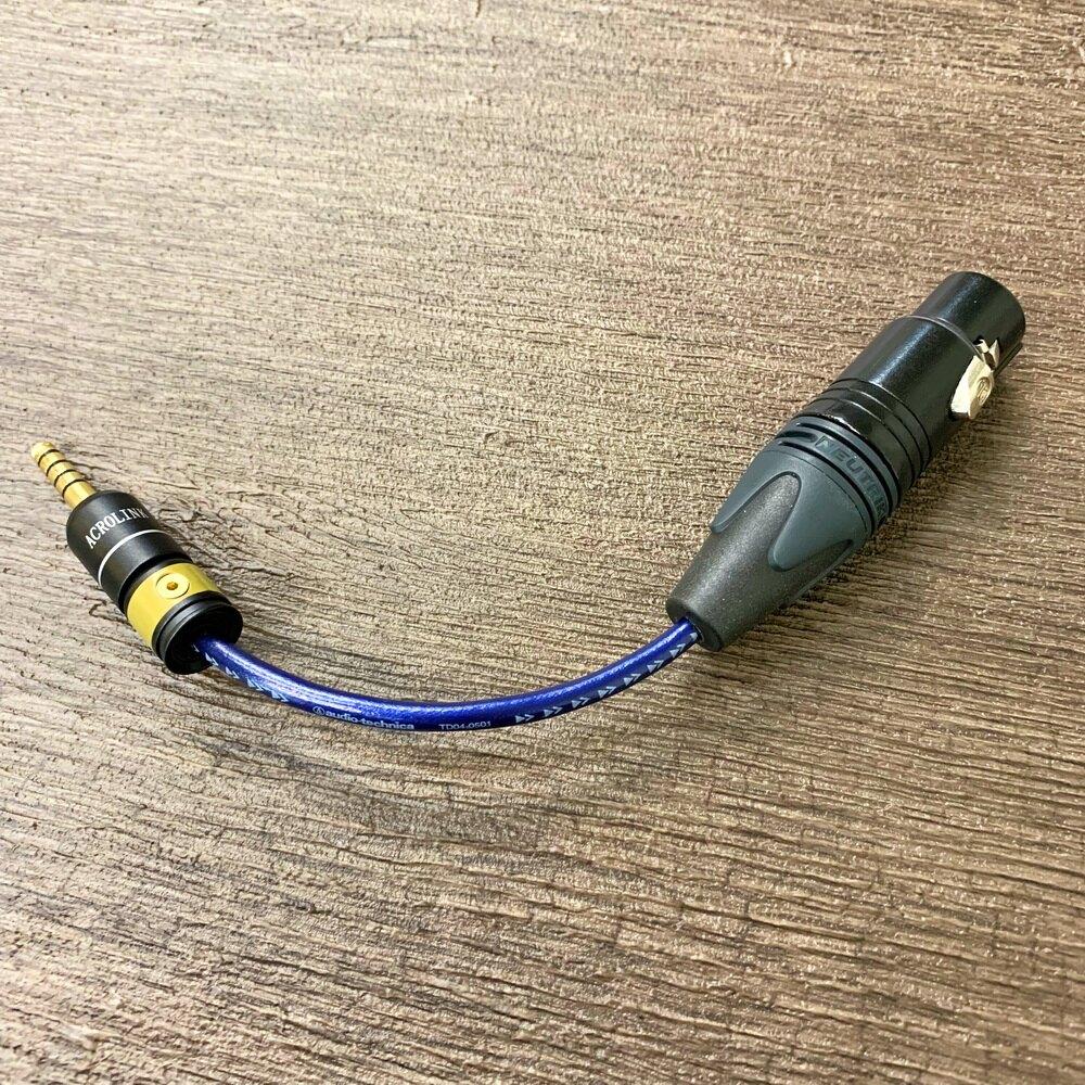 志達電子 CAB150/0.15 日本鐵三角 Audio-Technica TD04-0501 4.4mm平衡公 轉 4pin XLR 母座