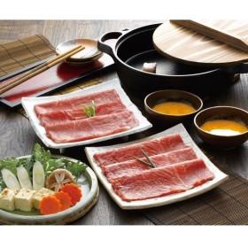 お中元ギフト松阪牛とくまもとあか牛のすきやき肉 計300g のし付送料無料(直送品)