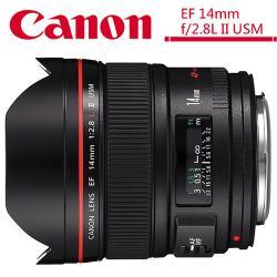 Canon EF 14mm F2.8 L II USM (公司貨)
