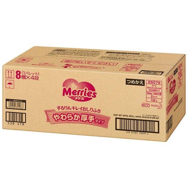 おしりふき メリーズ するりんキレイ おしりふき やわらか厚手タイプ つめかえ用 54枚2個パック 12個 おむつ・おしりふき・トイレ おしりふき・ウェットティッシュ おしりふき (37)
