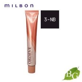 ミルボン オルディーブ ベーシックトーン (3-NB ニュートラルブラウン) 80g