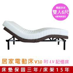 GXG 居家電動床  #雙人6尺# 標準款  FB-603