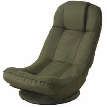 バケットリクライナー 座椅子 az-thc-201gr 北欧/インテリア/セール/モダン/送料無料/激安/ 座椅子/リクライニング/座椅子カバー/座椅