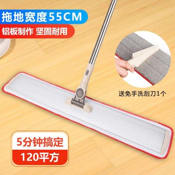 新一代免手洗鋁板平板拖把 / 不鏽鋼粘扣式簡易平拖