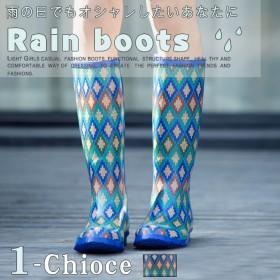 雨具レディース 可愛い系 レインブーツ レインシューズ 長靴 ロング丈 カジュアル 夏アイテム ファッション 今季新作 欧米風 人気