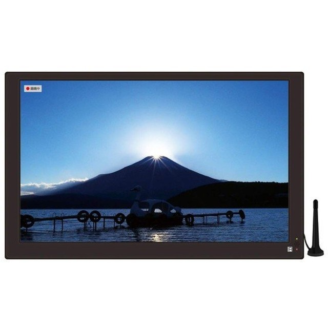 ダイアモンドヘッド OT-PT154AK 15.4V型2WAYポータブル液晶テレビ