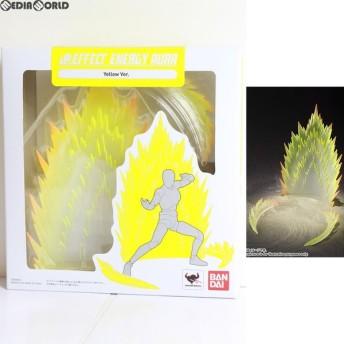 『中古即納』{FIG}魂EFFECT(エフェクト) ENERGY AURA Yellow Ver.(エナジーオーラ イエローバージョン) フィギュア用アクセサリ バンダイ(20151128)