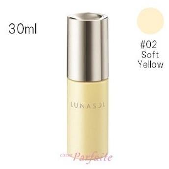 化粧下地 ルナソル -LUNASOL カラープライマー #02 Soft Yellow 30ml コンパクト便