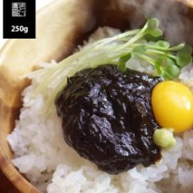 有明産 華のり 一番採り 海苔佃煮 250g