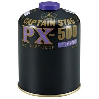パワーガスカートリッジPX-500  CAPTAIN STAG キャプテンスタッグ アウトドアネンリョウ・カキ (M8405)