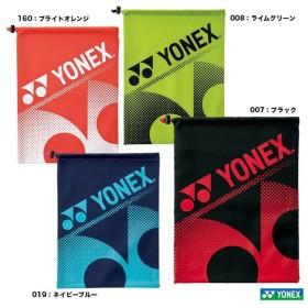 ヨネックス YONEX  バッグ シューズケース BAG1993