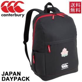 リュックサック バックパック バッグ ラグビー 日本代表 桜ロゴ カンタベリー canterbury ジャパンデイパック 約25L スポーツバッグ /VCC09303-19