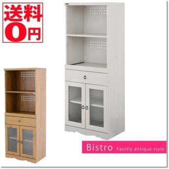 アンティーク調 家具シリーズ Bistro ビストロ レンジボード (ハイタイプ 60cm幅 WH/BR) BTC150-60L