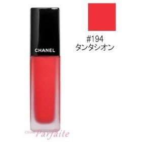 口紅 シャネル -CHANEL- ルージュアリュールインク #194 タンタシオン 6ml メール便対応