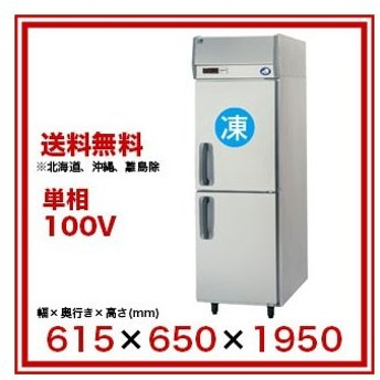 パナソニック 業務用冷凍冷蔵庫 SRR-K661C 615×650×1950 【 メーカー直送/代引不可 】