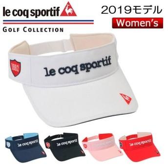 le coq sportif(ルコック スポルティフ) レディース ベーシックバイザー 2019モデル QGCNJC50