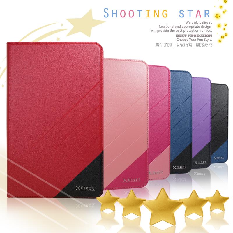 【福利品】Samsung GALAXY Tab4 8吋 T330 /T335 流星系列 磨砂側掀皮套/平板保護套/書本式皮套/保護套/皮套