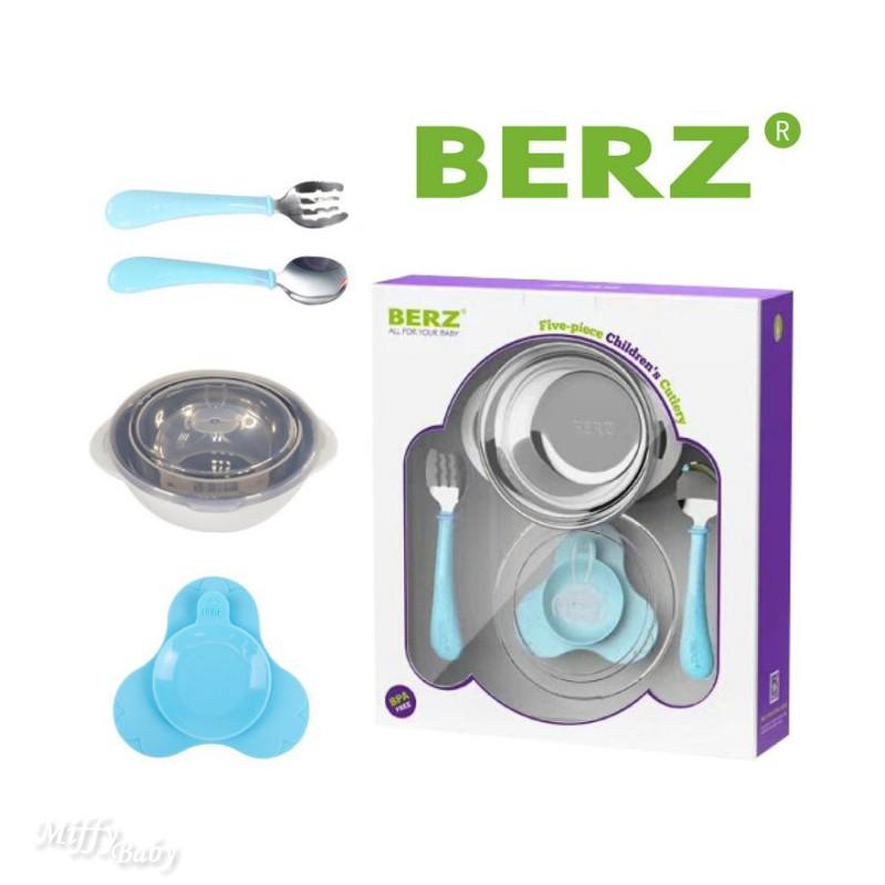 BERZ 三件組學習吸盤碗(藍色)附碗蓋 米菲寶貝