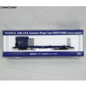 『中古即納』{RWM}2758 国鉄貨車 コキフ10000形(コンテナなし) Nゲージ 鉄道模型 TOMIX(トミックス)(20061031)