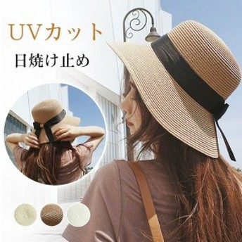 帽子 UV つば広 折りたたみ 紫外線対策 UVカットレディース 日焼け対策 大人 日焼け止め おしゃれ リボン たためる 日よけ つば広 キャン