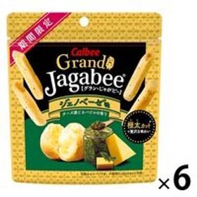 カルビー GrandJagabee ジェノベーゼ味 38g 1セット(6袋)