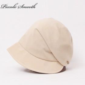 ピッコロ・スムース/フリーサイズ ベージュ UV たためる帽子 風に飛ばない帽子