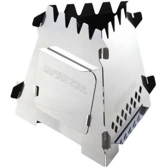 CAPTAIN STAG(キャプテンスタッグ) カマド スマート ストーブ <デルタ> アウトドア アクセサリー UG0046