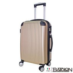 BATOLON寶龍  28吋  精彩假期TSA鎖加大ABS硬殼箱/行李箱 (5色任選)