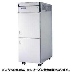 フジマック リターダー FRRD401W 【 メーカー直送/代引不可 】