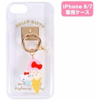 ハローキティ リング付き iPhone 8 iPhone 7 ケース スマホケース スマホケースケース カバー クリアケース☆サ