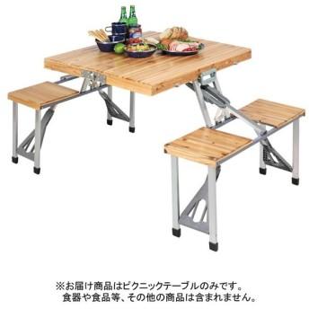 CAPTAIN STAG キャプテンスタッグ UC−3 NEWシダー 杉製ピクニックテーブル(ナチュラル) UC0003