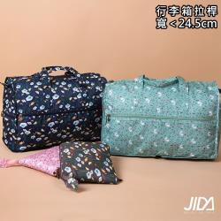 JIDA 多彩繽紛大容量收納款防潑水行李袋(隨機出貨)