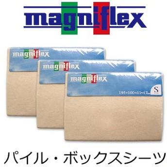 マニフレックス パイルボックスシーツ シングルロングSLサイズ用 100×200×26cm カラー:オフホワイト