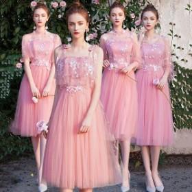 ブライズメイド ドレス ミモレ丈 二次会 4タイプ 半ファスナー XXS XS 半締め上げ 小さいサイズ ノースリーブ 大きいサイズ  2XL 結婚式