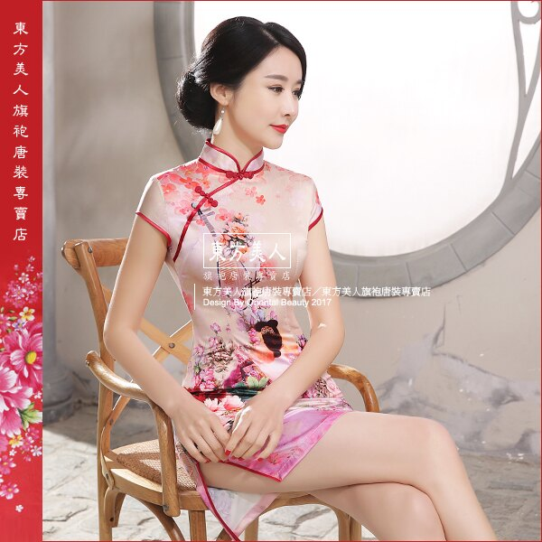 東方美人旗袍唐裝專賣店 LGD89。仿絲軟緞時尚印花半月包袖短旗袍