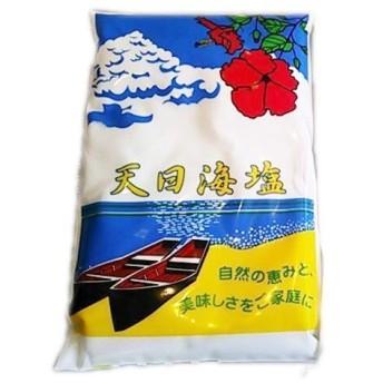あすつく12時まで ピュア・ソルト 天日海塩 750g×5袋セット <釜で煮つめないから生きている生の塩。天日塩>
