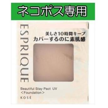 コーセー 【ネコポス専用】コーセー エスプリーク カバーするのに素肌感持続パクトUV(レフィル) PO205