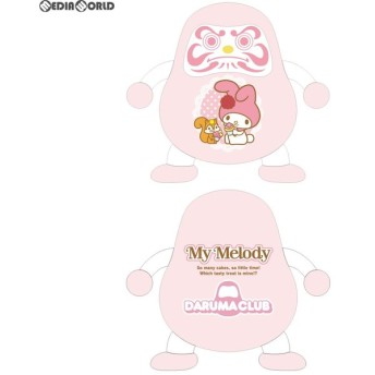 『新品即納』{FIG}DARUMA CLUB(ダルマクラブ) MY MELODY(マイメロディ) B 完成品 フィギュア バンダイ(20180714)