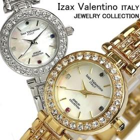 Izac Valentino アイザックバレンチノ 腕時計 ウォッチ レディース クオーツ ステンレス 天然ダイアモンド シェル カットガラス ivl-6500