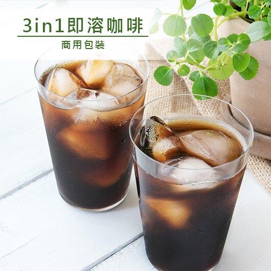 品皇咖啡 3in1即溶咖啡 商用包裝 1000g