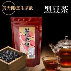 【美天健】黑豆茶包(12gx10包)10包組