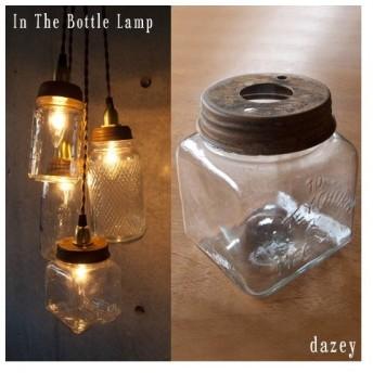 イン ザ ボトル ランプ dazey ペンダントライト/In the bottle lamp(DTL)/在庫有(20)