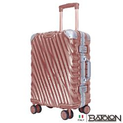 BATOLON寶龍  20吋  凌雲飛舞TSA鎖PC鋁框箱/行李箱 (4色任選)
