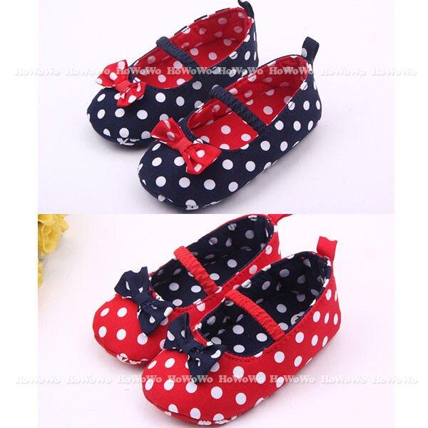 寶寶鞋 學步鞋 軟底防滑嬰兒鞋(11.5-12.5cm)  MIY1616 好娃娃