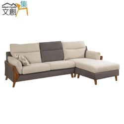 文創集 崔納 美型棉麻布L型沙發組合(三人座+椅凳)