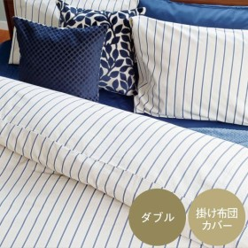 布団カバー ダブルサイズ   リネンストライプ 掛け布団カバー ダブル KEYUCA(ケユカ)
