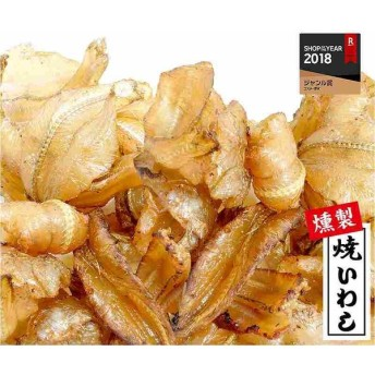 [セット]ジンノ 珍味 燻製 焼きいわし 12袋[魚介乾製品/おつまみ/珍味][送料無料]