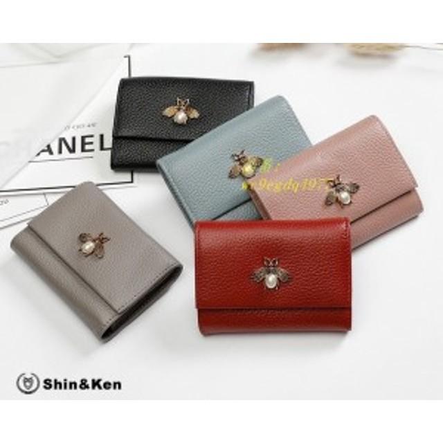 レディース 財布 女性 カード入れ おしゃれ ウォレット 小物入れ 便利 多機能 ファッション財布